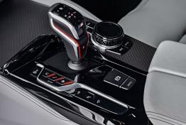 BMW-M5-2018-1600-1d